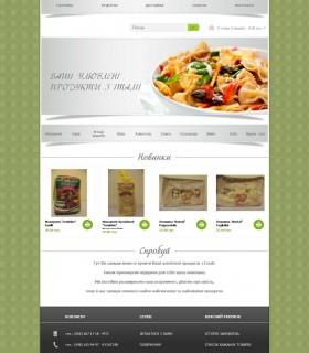 Интернет-магазин итальянской еды — Capreze