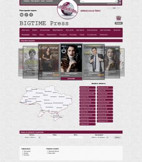 Интернет-магазин журналов и брошюр — Btpress