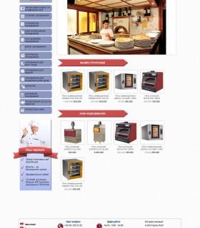 «Gastroprofi» — Оборудование и посуда для профессиональной кухни.