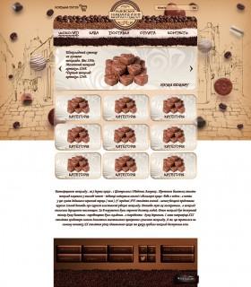 Интернет-магазин шоколада — «Львовская Шоколадня»