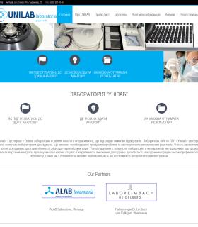 «UNILAB» — Украинская Иммунологическая Лаборатория