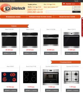 «Diatech» — інтернет-магазин техніки