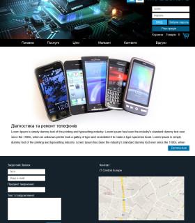 «ITCE» — сайт для сервисного центра