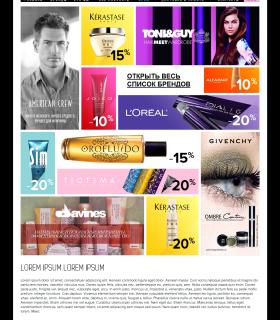 «Beautydiscount» — інтернет-магазин косметики