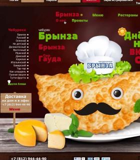 «Cafebrynza» — сайт визитка (магазин) для ресторана