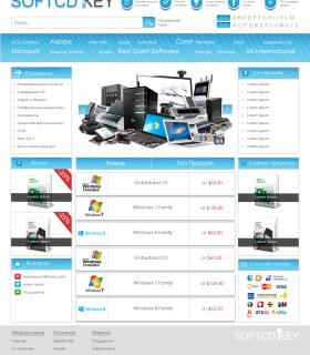 «Softcdkey» — интернет магазин софта