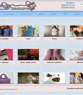 «Vjazalochka» — бизнес сайт рукоделия