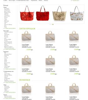 «Brand Stuff» — магазин женских аксессуаров
