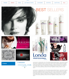 «Fantastic hair» — магазин косметики
