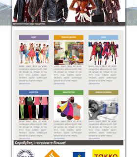 «Стоки из Германии» — продажа стоковой одежды
