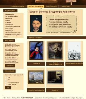 «Ivanich Gallery» — сайт визитка художника