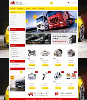 «Auto Parts» — интернет магазин авто запчастей
