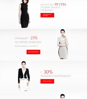«Pink» — магазин украинской одежды