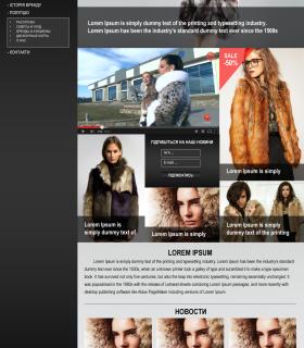 «Студия МВ» — интернет салон меха