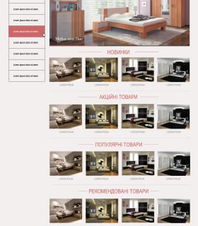 «Сокме» — магазин-каталог меблів