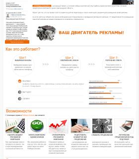 «РеМарк» — маркетинговое агентство