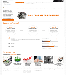 «РеМарк» — маркетингове агентство