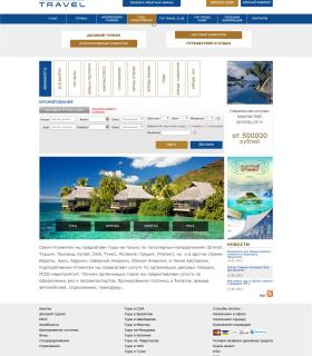«Toptravel»  — Бизнес сайт для туроператора