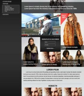 Дизайн-студия МВ — сайт интернет-салона меха