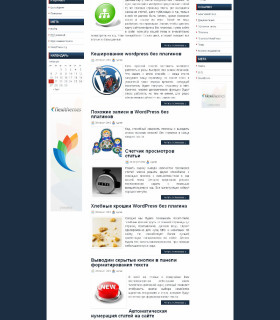 TechHub — ИТ блог