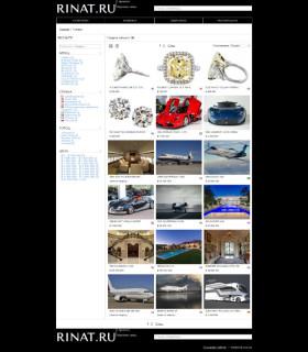Rinat.ru — интернет-магазин люксовых товаров