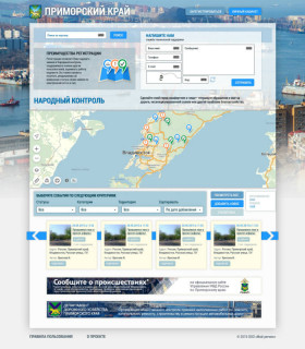 Приморський край – корпоративний сайт